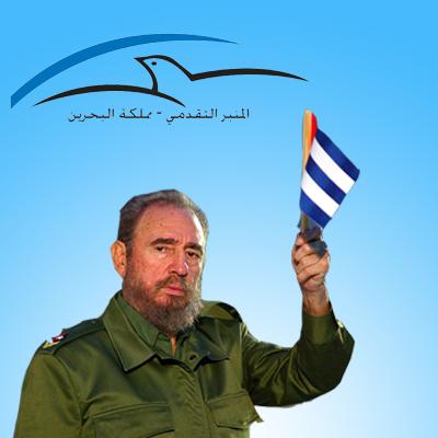 الرفيق القائد فيدل كاسترو